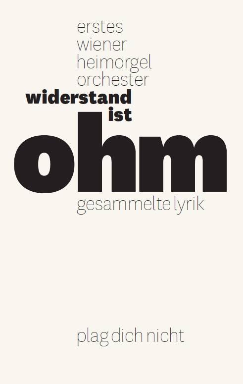 EWHO-Buch: Widerstand ist Ohm