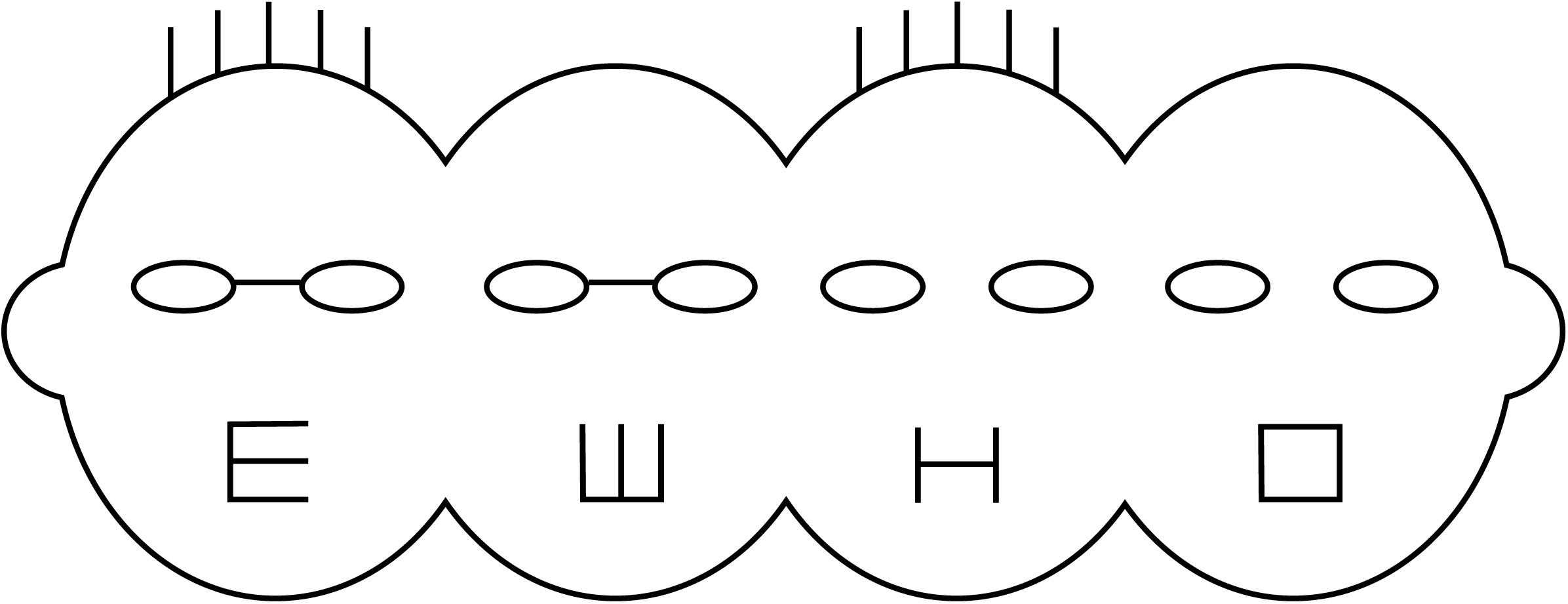 EWHO Heads Logo Print